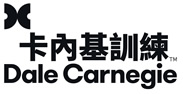 Dale Carnegie Training Hong Kong & Macau
